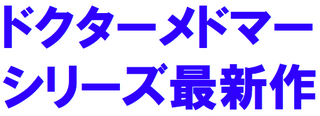 スクリーンショット 2014-08-26 07.15.31.png